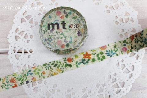 mt ex 水彩花柄