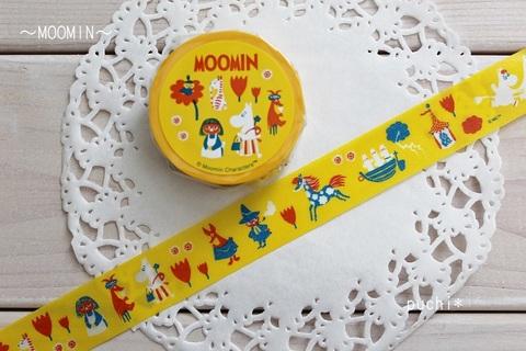 Moomin・ムーミン谷の仲間たち(マスタード)