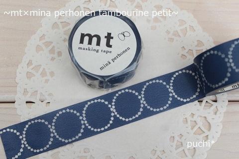 mt mina perhonen tambourine petit-navy