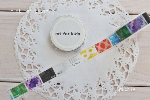 mt for kids いろ
