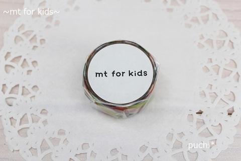 mt for kids カラフル・ストライプ