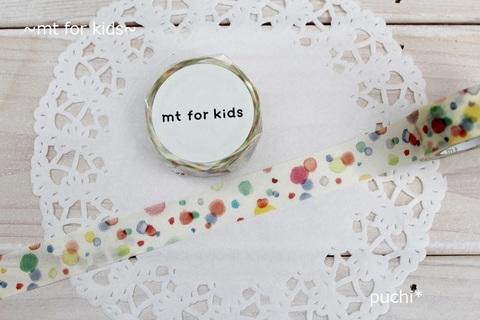 mt for kids 手作りテープ・てんてん