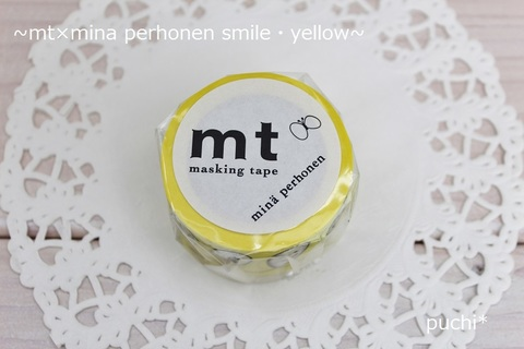 mt mina perhonen smile・yellow