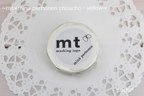 mt mina perhonen choucho・yellow