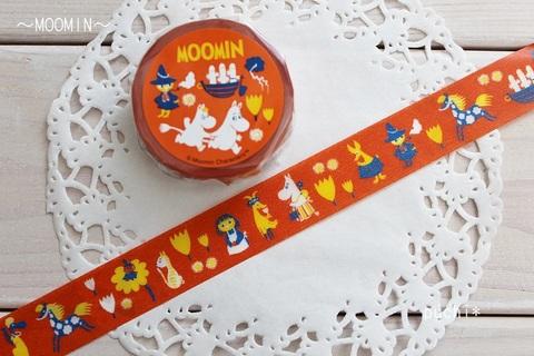 Moomin・ムーミン谷の仲間たち(オレンジ)