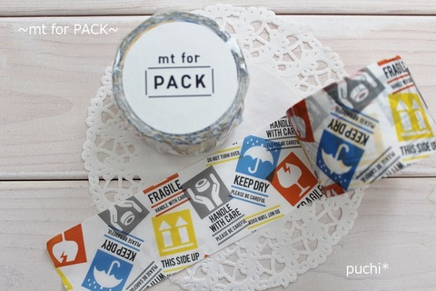 mt for PACK ケアマーク