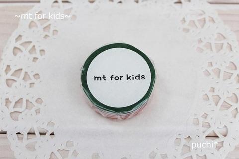 mt for kids カラフル・ボーダー