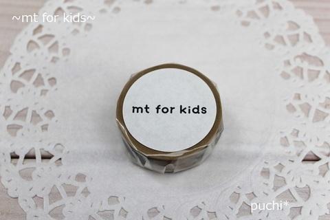 mt for kids 乗り物テープ