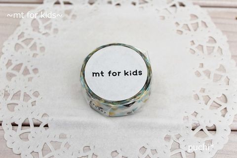 mt for kids モチーフ・ハート