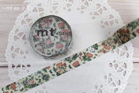 mt ex 小花・ボタニカルアート