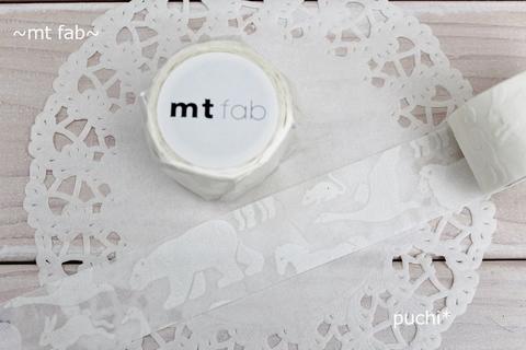 mt fab フロッキーテープ 白い動物