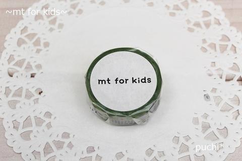 mt for kids work・まち