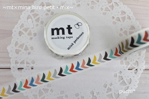 mt mina perhonen bird petit・mix
