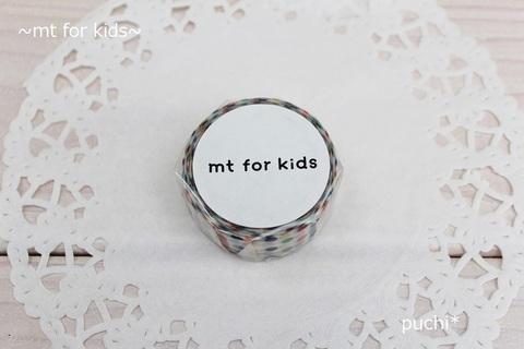 mt for kids カラフル・ドット