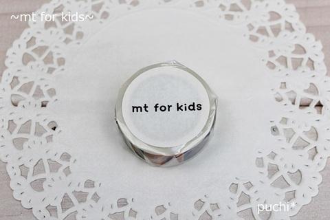 mt for kids アルファベットN-Z