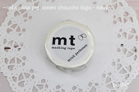 mt mina perhonen choucho・logo navy