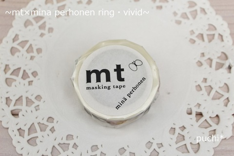 mt mina perhonen ring・vivid