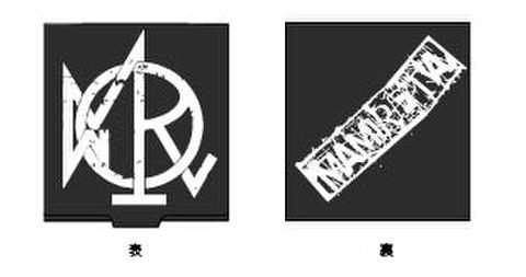 ロゴコンパクトミラー