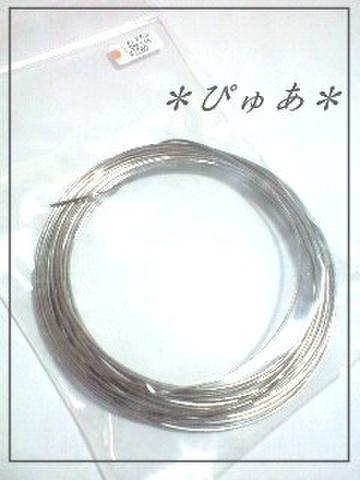 チタンワイヤ【ソフト】0.7mm×5m