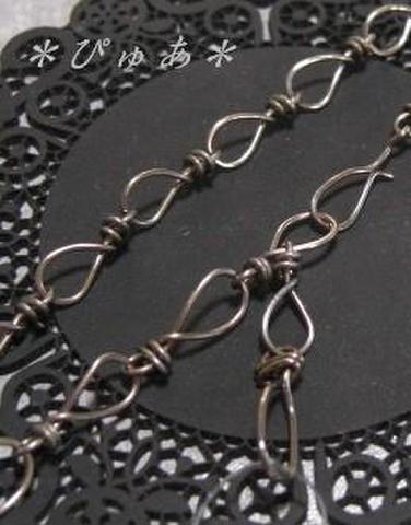 チタン製ネックレスチェーン:フリーサイズ:50cm