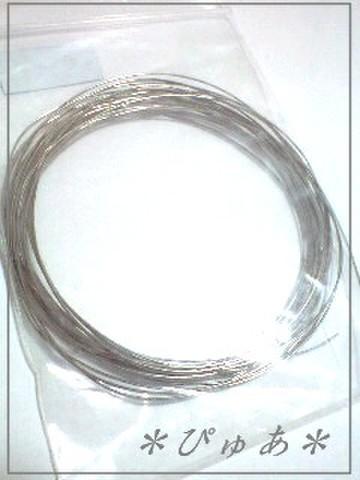 チタンワイヤー【ハード】0.6mm×5m
