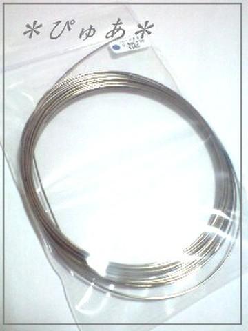 チタンワイヤー【ハード】0.8mm×5m
