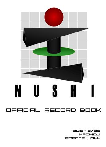 主~NUSHI~ 公式記録集(pdfファイル)