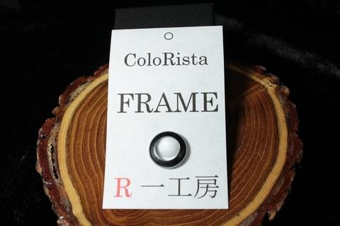 ColoRista フレーム