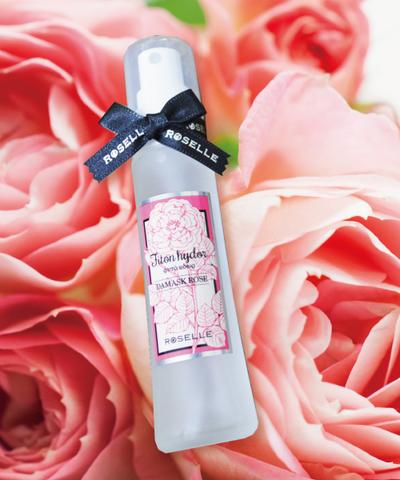 化粧水でも、アロマオイルでもない、植物由来100%フィトンヒュドール【ダマスクスローズ】