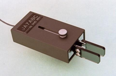 移動に旅行に 携帯収納型パドル GHD-701