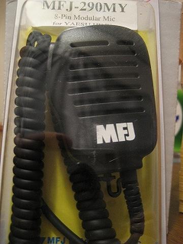 (ヤエスモジュラー用)ハンディマイクロフォン MFJ-290MY