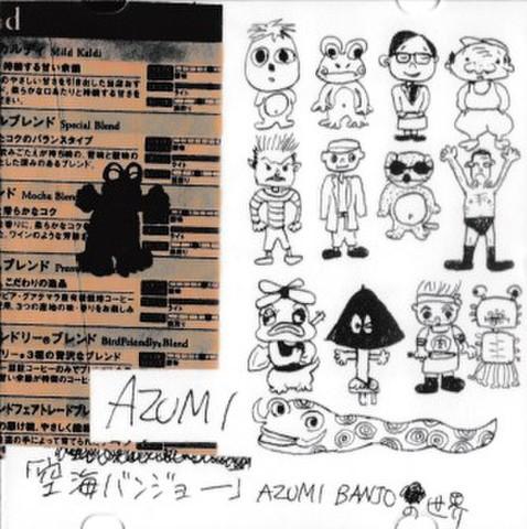AZUMI「空海バンジョー~AZUMI BANJOの世界~」