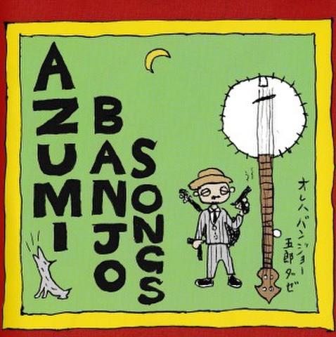 AZUMI「BANJO SONGS」