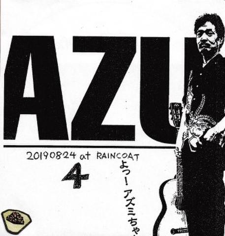 AZUMI 「よっ!アズミちゃん」