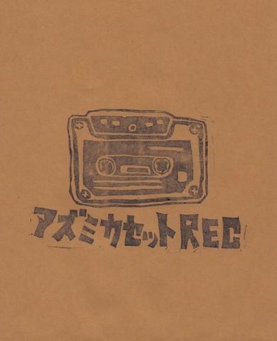 AZUMIカセットレコーディング(CD-R3枚組)