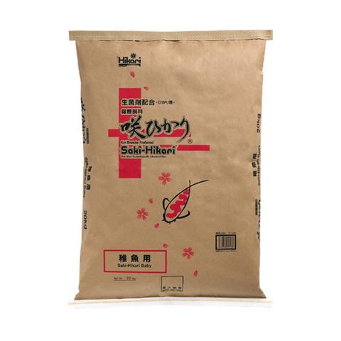 咲ひかり稚魚用沈下性(SSS)1kg