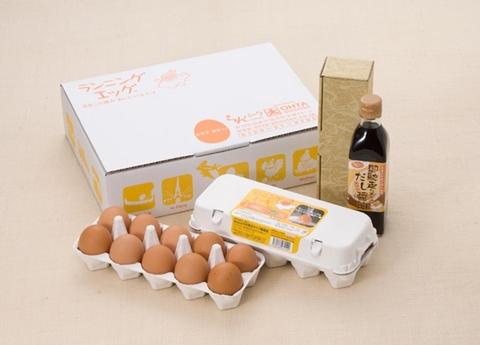 かけ卵セット