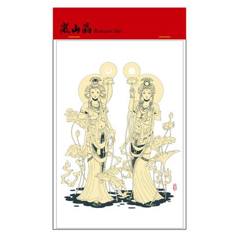 ポストカード「日光菩薩・月光菩薩」