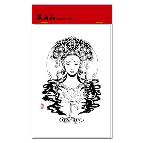 ポストカード「蓮花と菩薩」