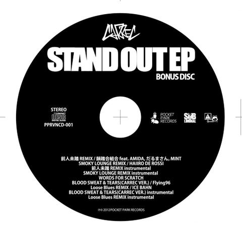 STAND OUT EP(アナログ盤同内容CD) / CARREC