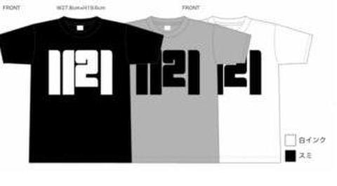 1121T-shirts