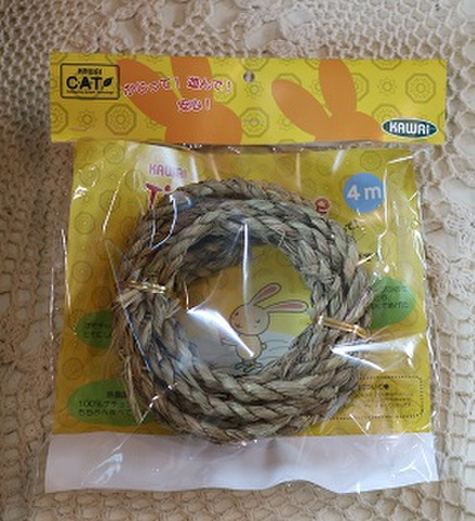 チモシーロープ4m