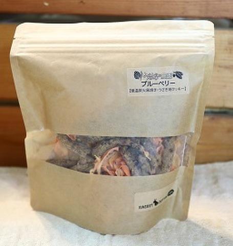 フカフカフープ農園 低温窯焼クッキー ブルーベリー