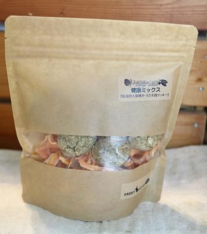 フカフカフープ農園 低温窯焼クッキー 健康ミックス