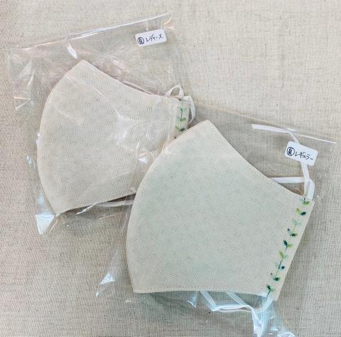 布マスク 刺繍グリーン