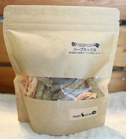 フカフカフープ農園 低温窯焼クッキー ハーブミックス