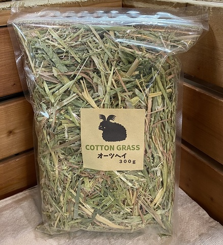 オーツヘイ300g COTTON GRASS