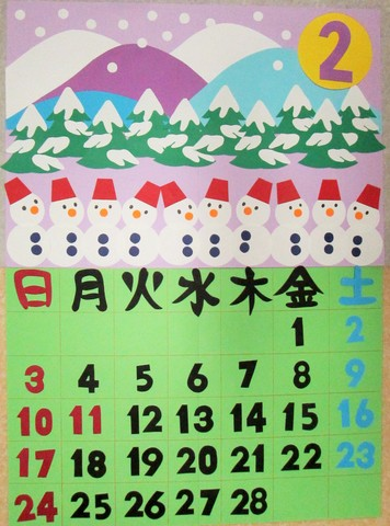 みんなでつくる制作セット 2月3月カレンダー №190203