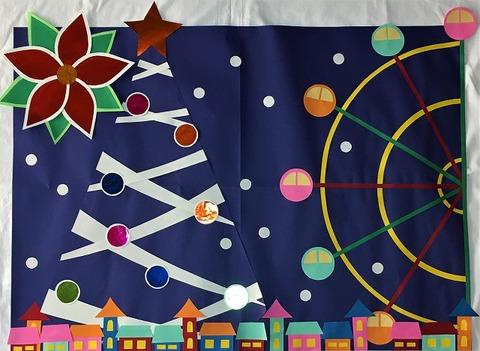 みんなで作る制作セット「観覧車とクリスマスツリー」 №20181112