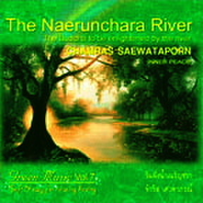 Vol7 The Naerunchara River